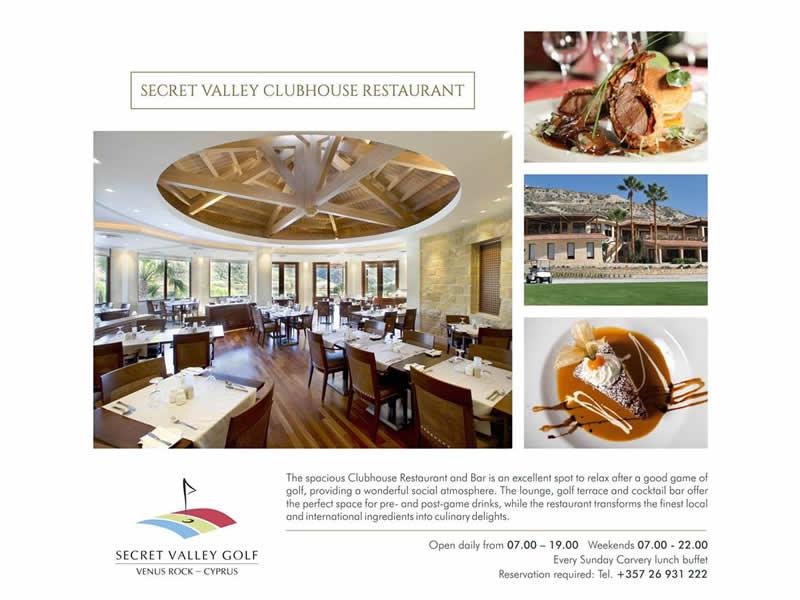 clubhouse golf restaurant